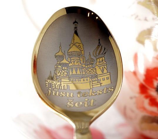 Чайная ложка с гравировкой «Страна»