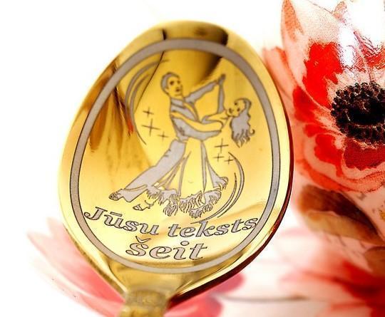 Чайная ложка с гравировкой «Танцы»