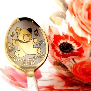 Чайная ложка с гравировкой «Мишки»