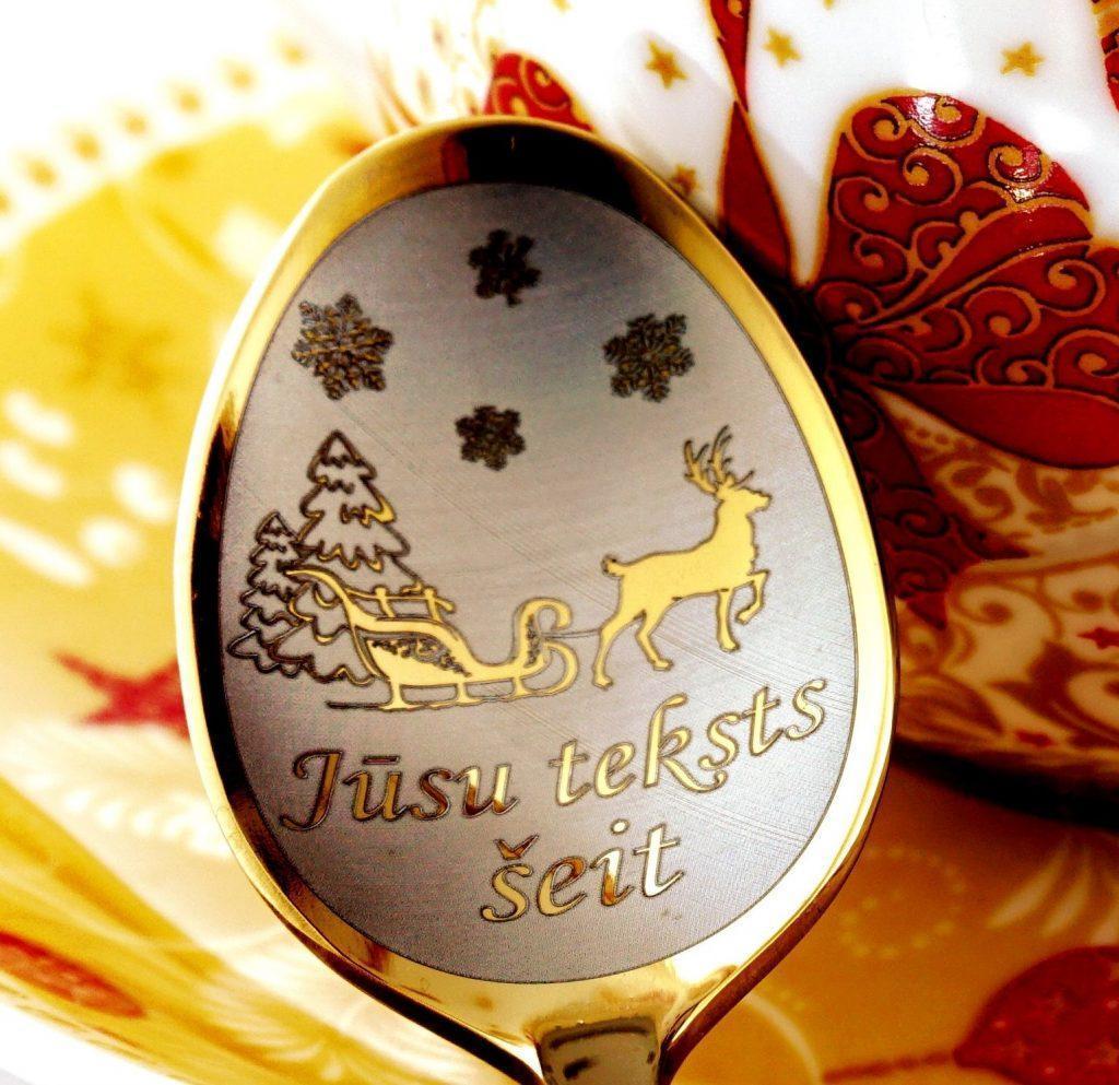 Ziemassvētku egle №2