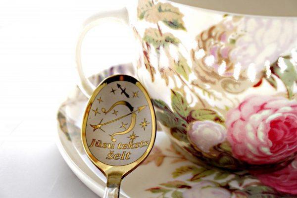 Чайная ложка с гравировкой «Стрелец»
