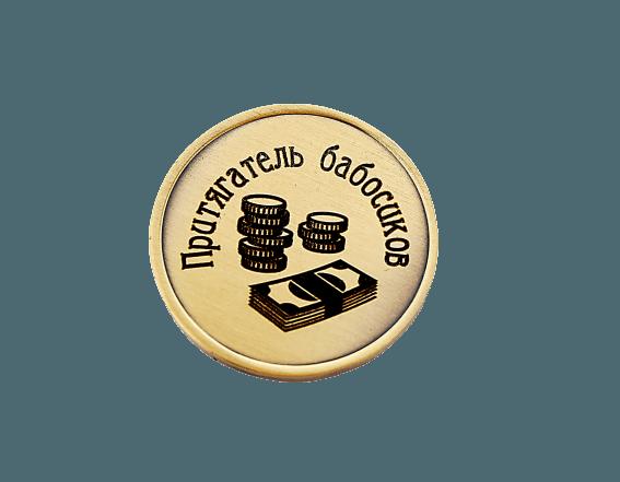 Подарочная монета Крыса (символ 2020) – Магнит денег