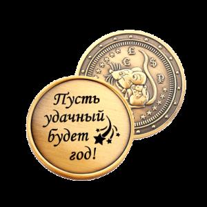 monēta ar gravējumu krievu valodā