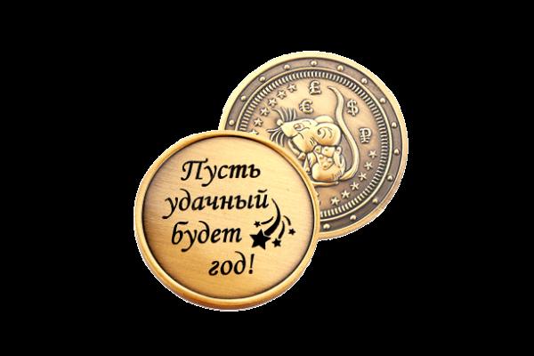 Dāvanu monēta 2020 (Žurka) etl