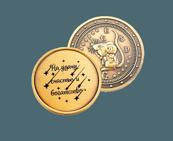 Подарочная монета Крыса (символ 2020) – на удачу