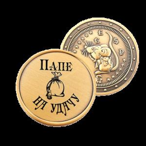 Dāvanu monēta 2020 (Žurka) Veiksmi tētim