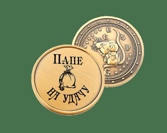 Подарочная монета Крыса (символ 2020) – Папе на удачу