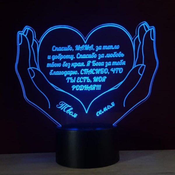 """Ночная лампа """"Love"""""""