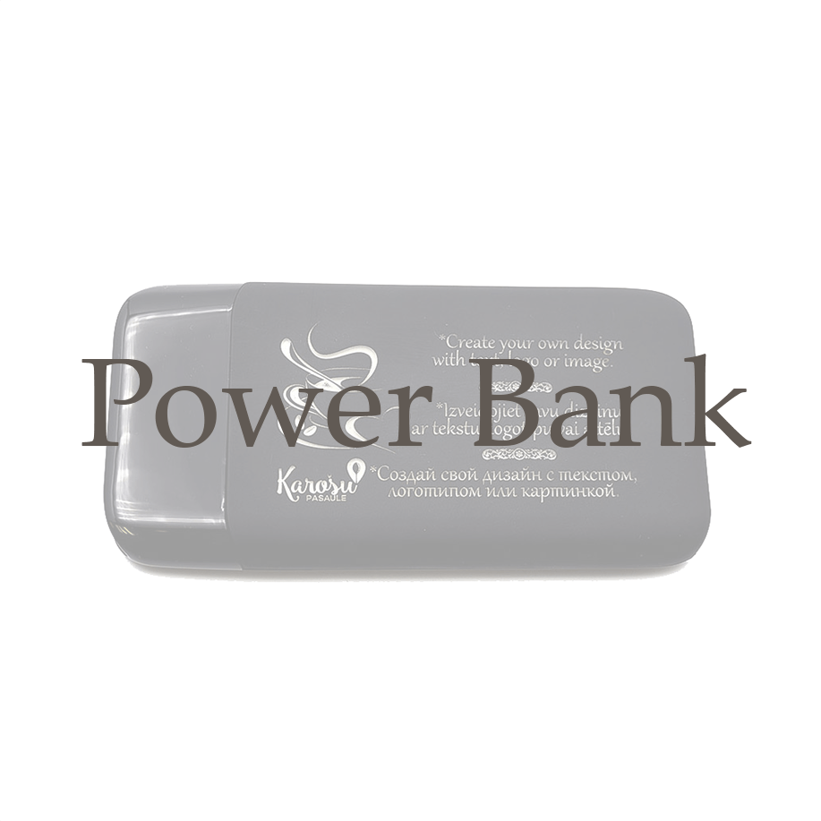 Power Bank2