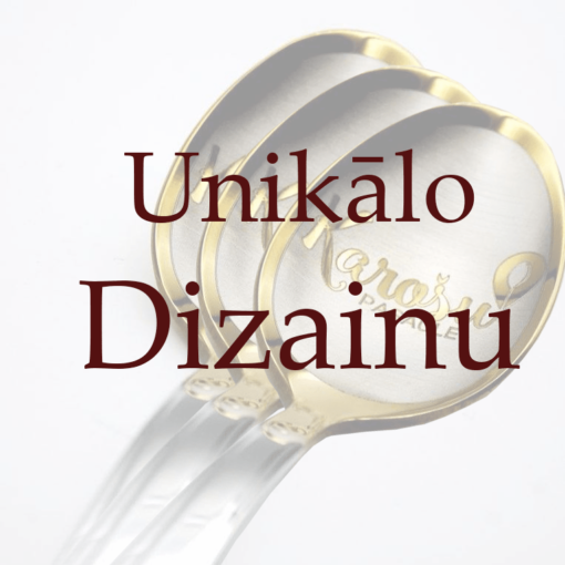 Чайная ложка с Вашим уникальным дизайном
