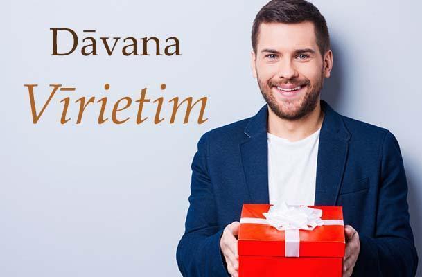 Dāvana-Vīrietim