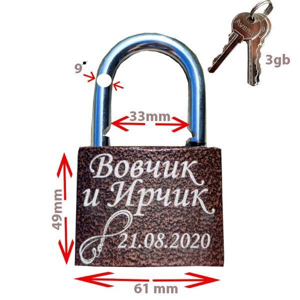 Kāzu piekaramā slēdzene A1