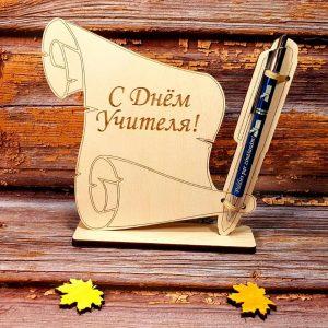 Комплект с Вашей гравировкой Лист бумаги+авторучка