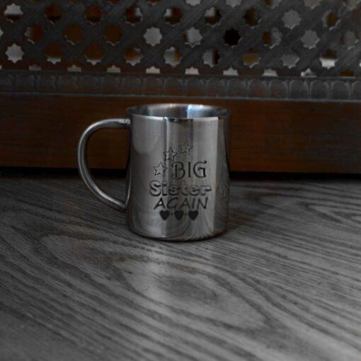 Krūze Silver (210ml.) ar gravējumu